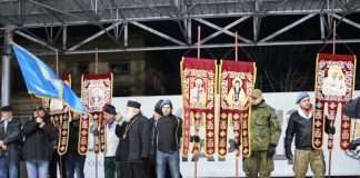 Войводиново