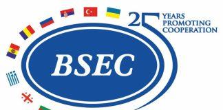 Организация за черноморско икономическо сътрудничество
