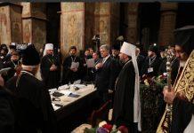 Украинска църква, Вселенски патриарх