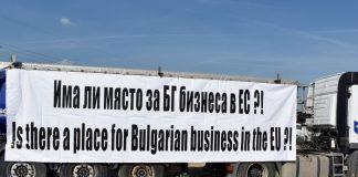 превозвачи, протест, Брюксел, план Макрон