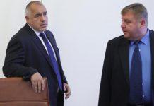 Красимир Каракачанов, Бойко Борисов