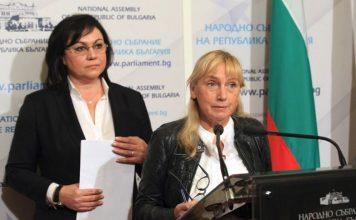 Корнелия Нинова, Елена Йончева