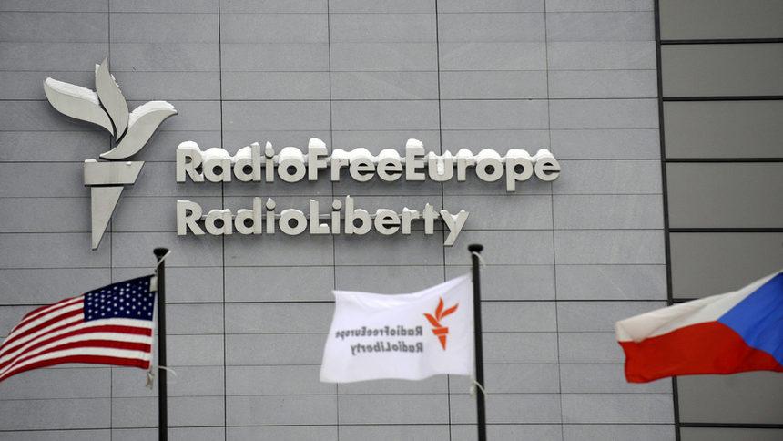 Свободна Европа