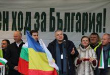 евродепутати, Макрон, протест