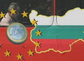 България, еврозона