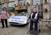 хора с увреждания, ТЕЛК, медицинска експертиза