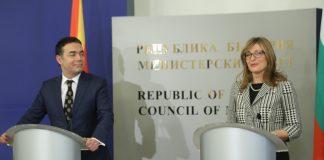 Никола Димитров и Екатерина Захариева