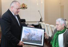 Фикрие Булунмаз, Бойко Борисов
