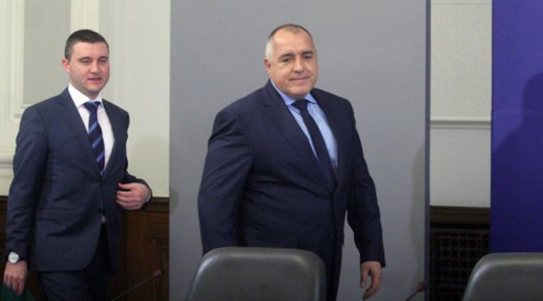Борисов, Горанов