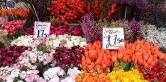 цветята,