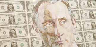 Путин, пари