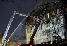 Русия, пожар