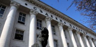 СГС, Съдебна палата