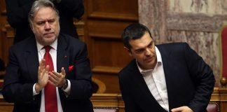 Ципрас, парламент