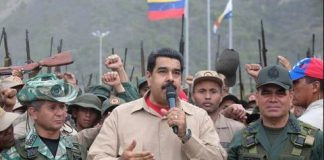 Венецуела, армия