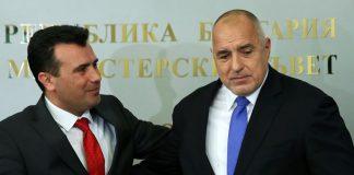 Заев, Борисов