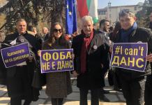 адвокати, протест