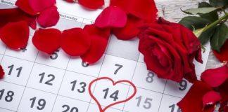 14 февруари, любов, вино