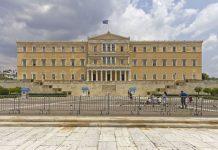Гърция, Атина, парламент