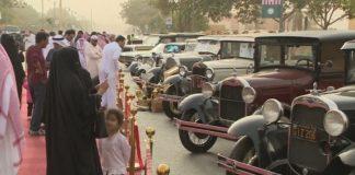 стари коли, Рияд