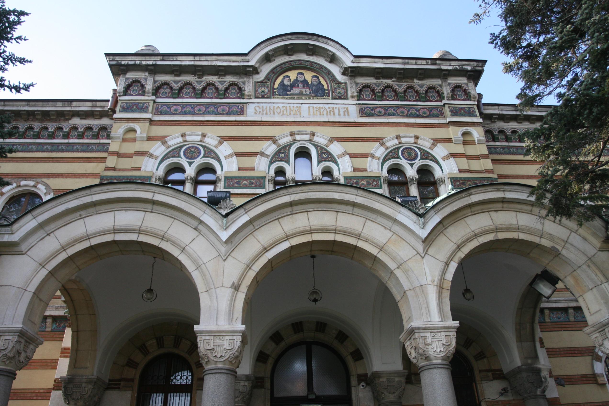 БПЦ, Свети синод