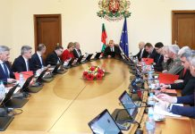 Съвет по сигурността МС