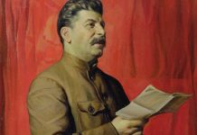 Сталин, престъпление