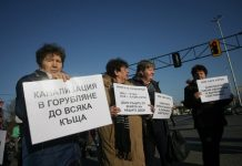 Горубляне, протест