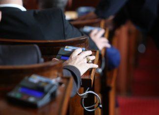 Народно Събрание, парламентът