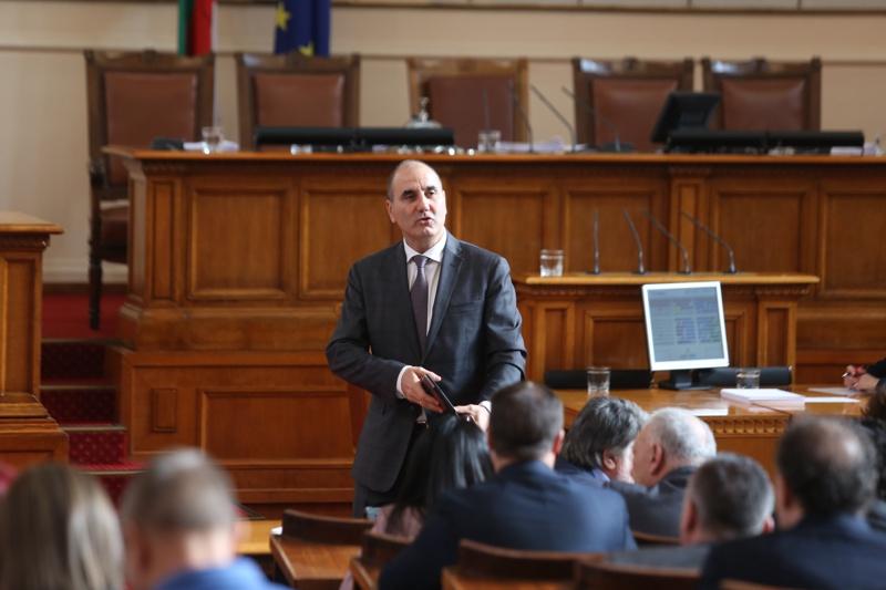 Народнот Събрание, парламентът