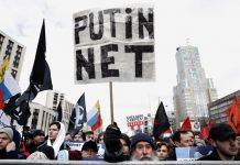 Русия, протест, свободен интернет