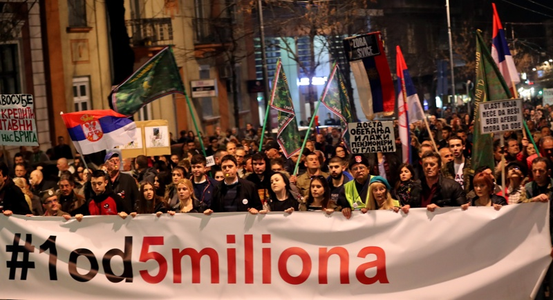 протест, Сърбия, митинг, жандармерия, напрежение