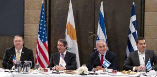 газопровод, САЩ, Гърция, Израел, Кипър