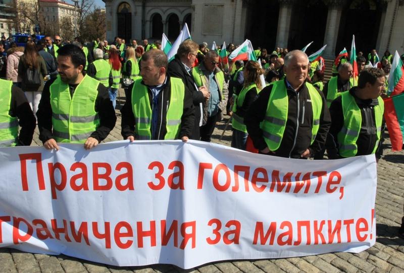 пакет Мобилност, протест