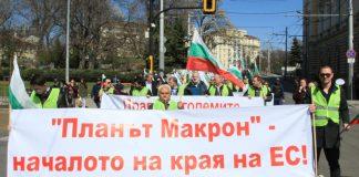превозвачи, протест