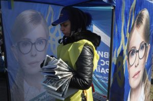 избори, Украйна