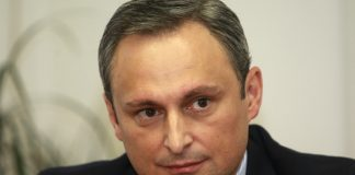 Радослав Тодоров Миленков