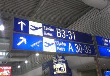 самолет, Атина, летище