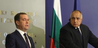 Медведев, Борисов