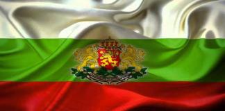 България, флаг