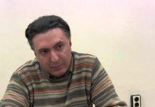 Янко Гочев