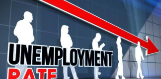 безработица, намаление
