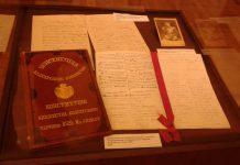 Конституция, Ден на конституцията