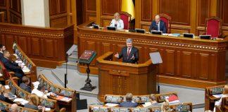 Украйна, Върховна Рада