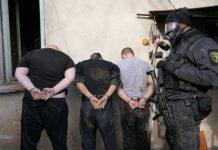 скандала, наркотици, арест