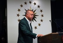 Реджеп Ердоган