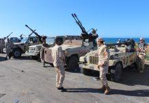 Либия, Триполи, конфликт