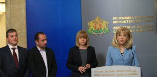 Петя Аврамова, Йорданка Фандъкова