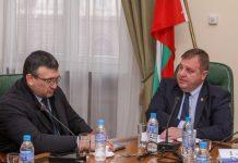 МЛаден Маринов и Красимир Каракачанов