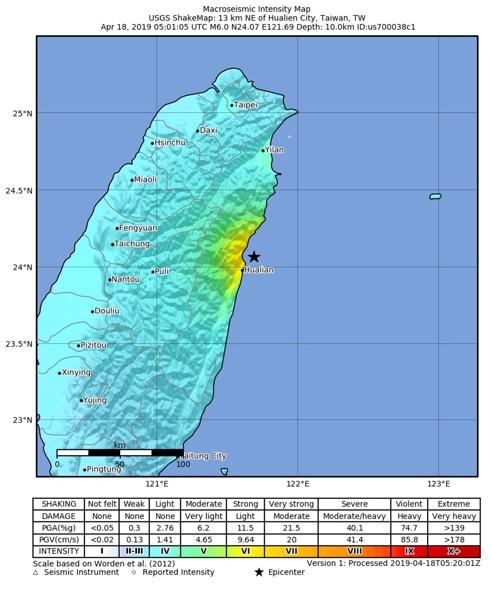Тайван, земетресение